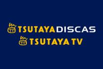 TSUTAYA DISCAS/TV